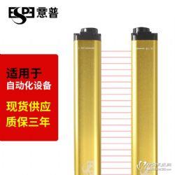 供應機床外圍防護光柵紅外線對射保護器防壓手傷人事故大地保險