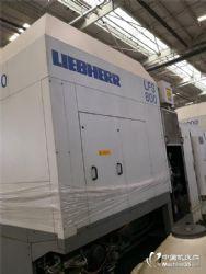 出售:德国利勃海尔插齿机LIEBHERR  LFS800