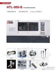 供应东菱HTL-300-G铂钻系列∴高速双主轴对接数控车床