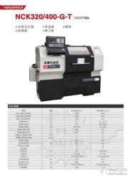 供應東菱NCK320/400-G-T普鉆系列平床身數控車床