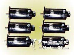 供应130SZD07-F稀土永磁直流伺服电机