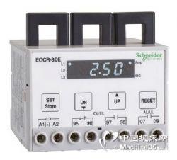 供應EOCR-3DE智能數顯電動機保護器