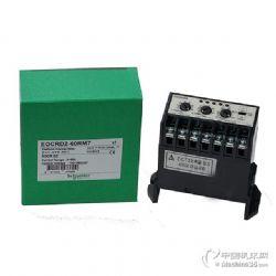 供應EOCR-DZ零序電流保護器施耐德韓國三和SAMWHA