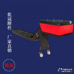 排屑机 链板式排屑◇机厂家CNC大发彩票附件