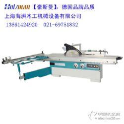 靠山数显显示HK350T精密裁板锯南京有售