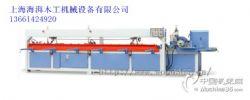 供应JC3200无限木方接长机选择江苏南通有售