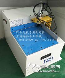 XB125轻型亚克力倒角机浙江温州有售