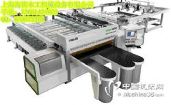 供应ZHSB3200纵横四♀边锯选择浙江上虞有售