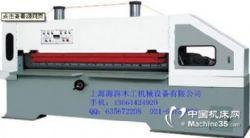 供应JS3200宽幅木皮裁切机福建连江有售