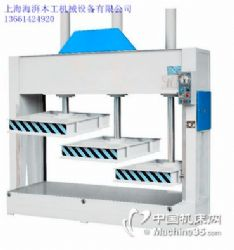 供应MHT1250X3分段木工冷压机上海海湃有售
