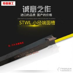 允利不銹鋼槽刀片小孔徑端面槽刀粒 京瓷 TWFGL180