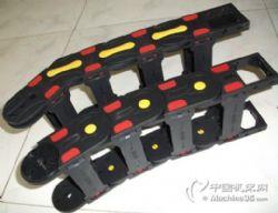 增強尼龍塑料拖鏈