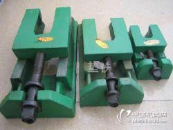 垫铁-机床垫铁-零配件-机床配