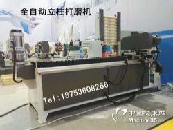 实木楼梯柱打磨机 全自动圆棒打磨机砂光机 行业领先 优质服务