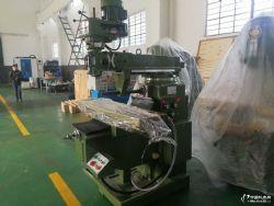 南通縱橫數控機床 銑床 5H炮塔銑床 萬能銑床