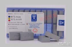 生產批發 YG11C開礦鉆探硬質合金工具地礦刀頭
