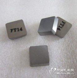 株洲鉆石硬質合金銑刀片YS30