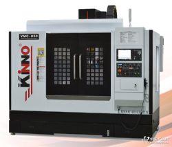 硬軌加工中心VMC-850