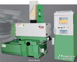 电火花机ZNC-540
