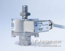 供应U2A/100KG称重传感器
