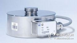 供应HBM C2A/50KG称重传感器