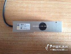 供应德国HBM MB35C3/550KG/1.1T称重传感器