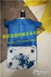 供應威格士原裝正品25V21A 1A22R葉片泵液壓機械