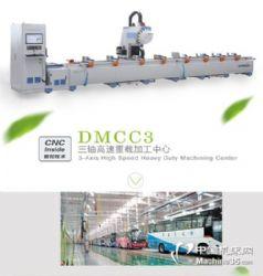 铝型材加工中心  三轴加工中心   轨道交通加工中心