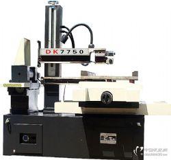 供应DK7750线切割机床,富茂品牌,厂家直销