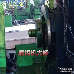 磨齿机大修 各种型号机床大修 普车改造数控