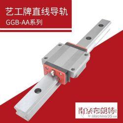 南京工艺直线导轨滑块GGB45556585AAL