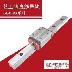南京工�品牌�性滑�GGB455565BAL