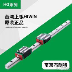 供应台湾上银直线导轨滑块滚珠形式滚柱形式