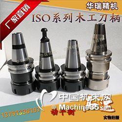 ISO30-ER32木工雕刻机刀柄自动换刀刀头意大利