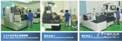 模具零件的精密加工厂家-五鑫自动化