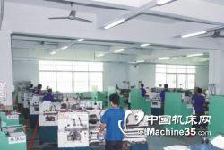 非标零件加工中心-五鑫自动化