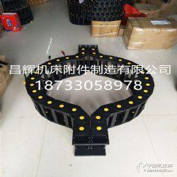 桥式塑料拖链 工程塑料拖链规格参数