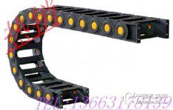 工程塑料拖链 电缆拖链 桥式工程拖链厂家