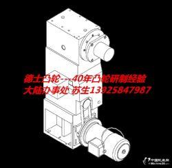 臺灣德士ATC換刀機構高速