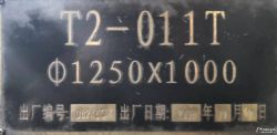 天津车床厂 T2-011T 卧式车床数控大发彩票 买来使用开奖号码的很少