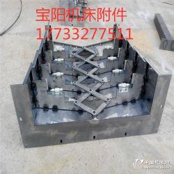 沈陽加工中心機床VMC2100B鋼板護板