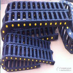 供应楊森YSL-1890加工中心全封闭塑料拖链