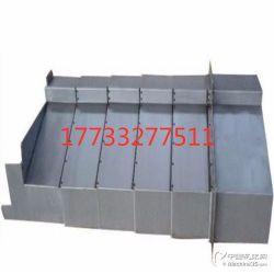 台湾兆群HGM-1313加工中心X轴挡屑钢板防护罩防机床护罩