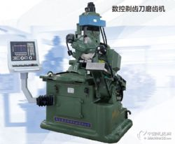 YK7125A/YK7125B数控剃齿刀磨齿机