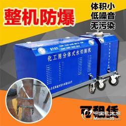 租赁出售高压水刀小型便携式水刀切割机切割油罐化学容器输油管道