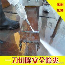 水切割机多少钱一台高压水刀切割机化工油罐租赁出租水刀切割机