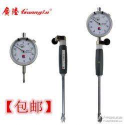 桂林广陆 内径百分表 量缸表内径表 10-18-35-5