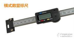 電子數顯標尺 橫式豎式標尺 機床位移傳感器 光柵定位電子尺