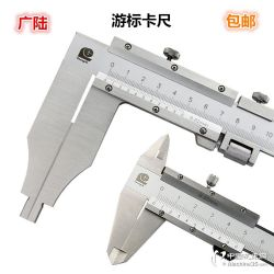广陆游标卡尺不锈钢高精度油标卡尺0-150 200 300
