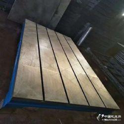 供应钳工划线测量检验平台T型槽焊接装配工作台试验平板